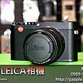 青蘋果-收購leica相機