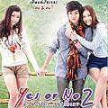【泰國電影】Yes or No 2