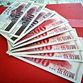 2009 領消費券