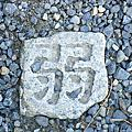 [2006年2月] 日本關西之旅