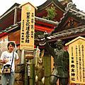 [2007年7月] 日本單車旅行~~本州篇之二