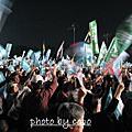 0321, 2008 選前之夜