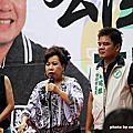 2010/10/10 台北市議員莊瑞雄總部成立大會