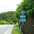 130810_漫遊花東