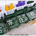 2012.10.28 竹東軟橋社區,蕭如松藝術園區
