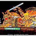 2013.3.2 新竹燈會睡魔踩街篇