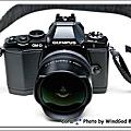 Olympus OM-D E-M5 & Panasonic LUMIX G FISHEYE 8mm/F3.5