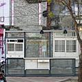 20060203海安街景
