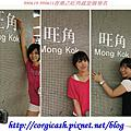 990619-990621香港行