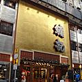 2011香港跨年之旅-美食篇