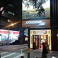 |台北|歐舒丹L'occitane cafe