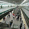 台北捷運新店線