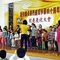 20111113照門國中