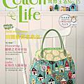 Cotton Life 玩布生活 No.15