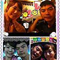 與帥小陳together and Christmas~ 2011