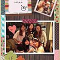 噁七聚會之阿恰出國 2013.4.4