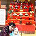 手信坊-土城 2014.1.19