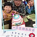 瑞瑞我4歲可以吃蛋糕了-2018.4.8