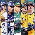 職業棒球 雜誌