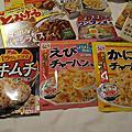 2011京阪賞楓購物
