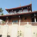 1010124-25春節旅遊活動(台南)