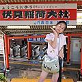 2013京都及宇治(伏見稻荷大社、宇治景點)(0629)