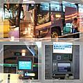 2013出發日(台北、關西機場)(0626)