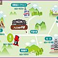 2017母女倆的關西、北陸、名古屋行(行程+隨記from莎媽)(7/6~7/18)
