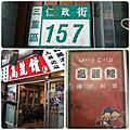 1000423隱藏版的韓國美食(三重高麗館)