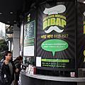 泡菜、韓服體驗 / 海苔博物館 / 彩妝體驗城