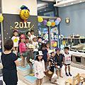幼稚園畢業虎