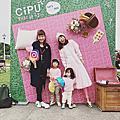 2017 Pinknic粉紅親子趴