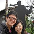2012.01.19 林口霧社街~賽德克巴萊片廠