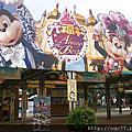 2012.06.29 六福村一日遊+十一街