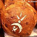 [高雄](用心.堅持.真誠)做出美味好麵包[吳寶春(麥方)店]