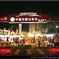 【首璽團隊】A21捷運溫馨四房車