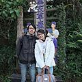 2011跨年東山溫泉plus薰衣草森林重感冒之旅