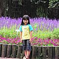 20070513【台北】植物園