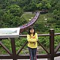 20100411【台北】白石湖吊橋