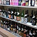 名酒センター.日本酒專賣店