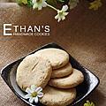 【食品攝影】伊森手工餅乾
