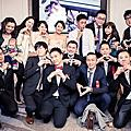 【inLOVE】婚禮紀錄‧Brian+Sandra(雙人雙機)-宴客
