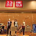 Uniqlo Thailand