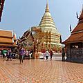清邁(Chiang Mai)
