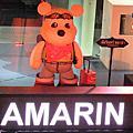 Bear  at  Amarin