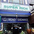 清邁Super Rich