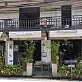 Mae Nam Mee Kang Guesthouse