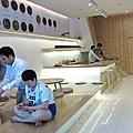 和 ピース Peace - Oriental Teahouse