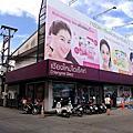 Chiangmai Direct
