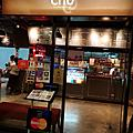 Chu Chocolate Bar & Cafe